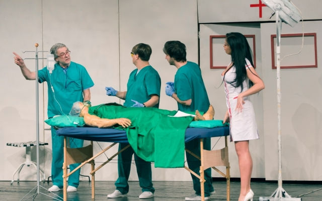Операцияата